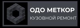 Ремонт бамперов в Минске